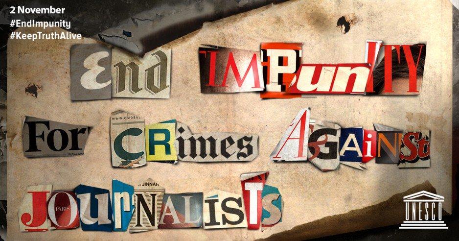 Journée internationale de la fin de l'impunité pour les crimes commis contre des journalistes, 2 novembre
